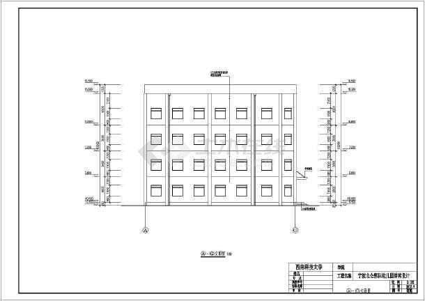 2300平米4层局部3层幼儿园建筑、结构全套设计图(框架结构)毕业设计(包括计算书、任务书、摘要、图纸、翻译、目录、详细毕业答辩PPT)-图3