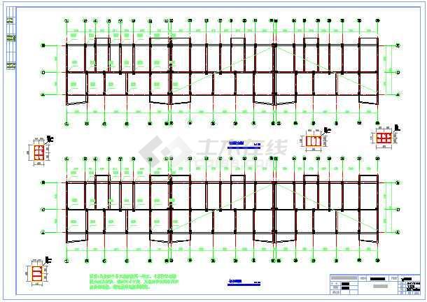 4300平米7层框架结构单元式住宅楼建筑、结构全套设计图【毕业设计】(含任务书,开题报告,4则计算书,建筑图,结构图,说明,)-图3