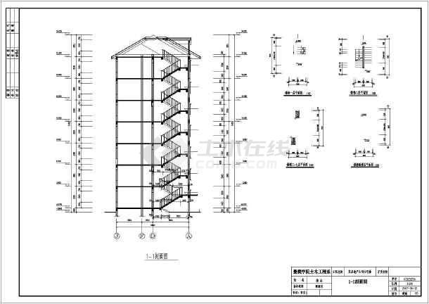 4000平米7层住宅楼建筑、结构全套设计图(现浇混凝土框架结构)毕业设计(含任务书,开题报告,计算书,封面,说明,目录,摘要,翻译,建筑图,结构图,)-图2