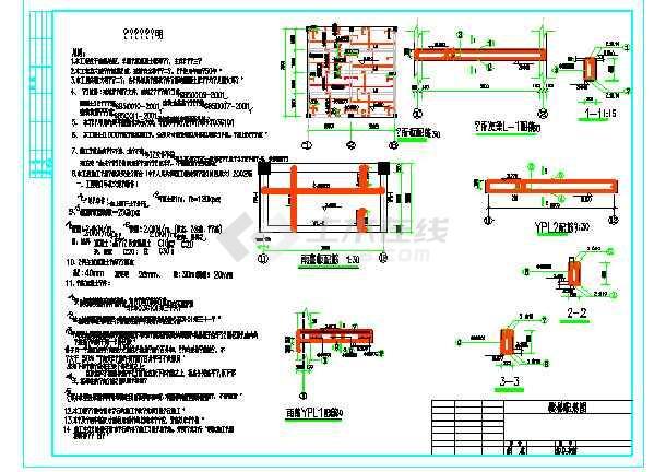 某3层教学楼建筑、结构设计图(框架结构)毕业设计(包括计算书、建筑图、结构图、开题报告、外文翻译、施工计算书、施工进度图、目录、摘要、翻译)-图3