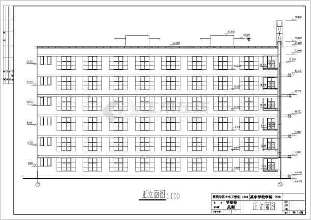3600平米六层中学教学楼建筑、结构设计全套图(框架结构)毕业设计(含计算书,图纸,实习报告,任务书,开题报告,目录,摘要,翻译,封面,)-图1