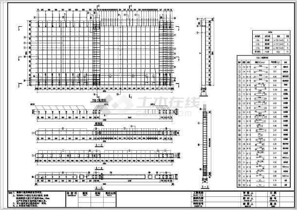 装配式剪力墙结构构件拆分图纸CAD图纸标高详图绝对标高图片