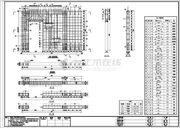 装配式剪力墙详图信息拆分图纸CAD图纸构件弱标识电结构图片