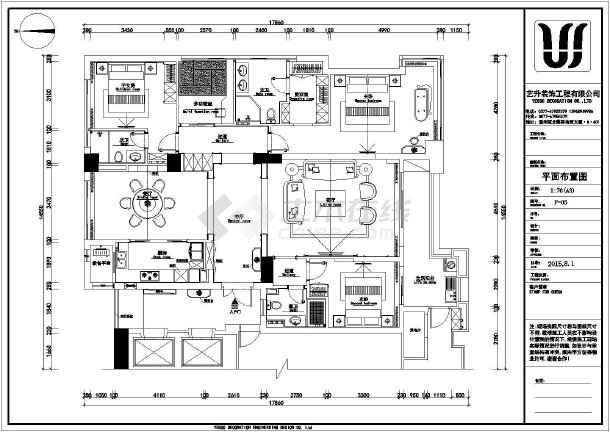 某美式风格三室两厅装修效果图cad设计施工图