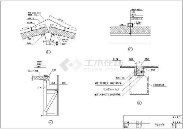雨篷钢结构施工cad全套设计方案图