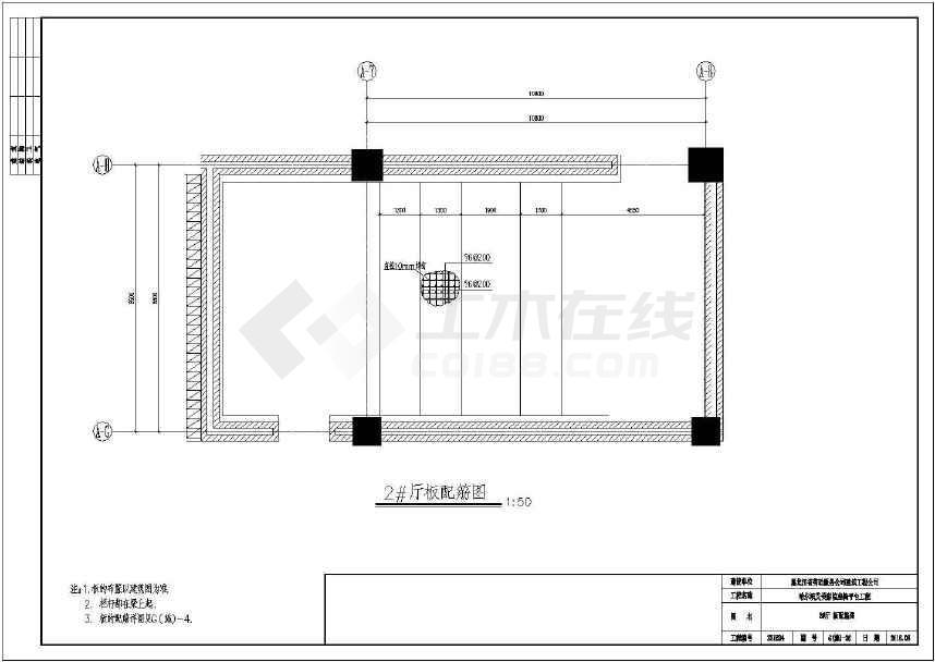 最新整理9个钢结构电影院放映厅结构cad施工图