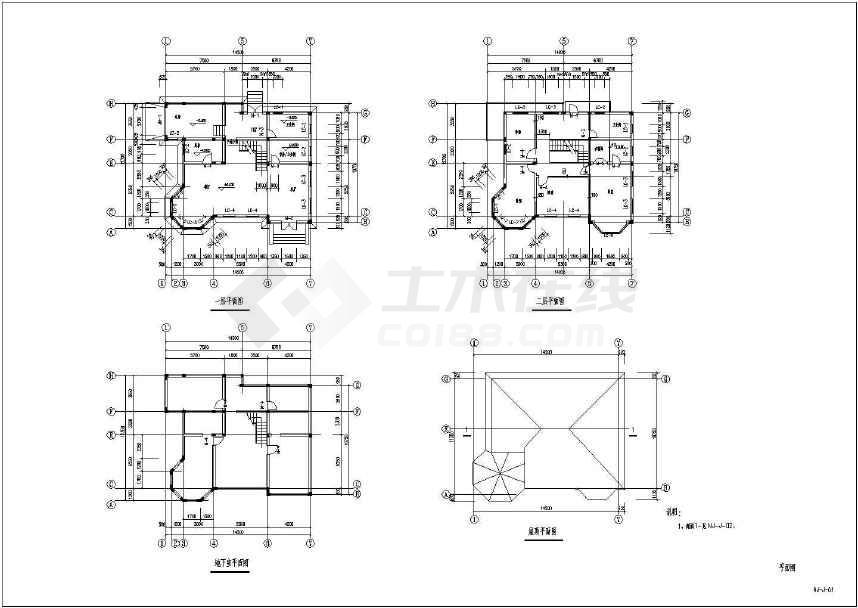 某两层钢框架别墅建筑结构图纸(含设计说明)