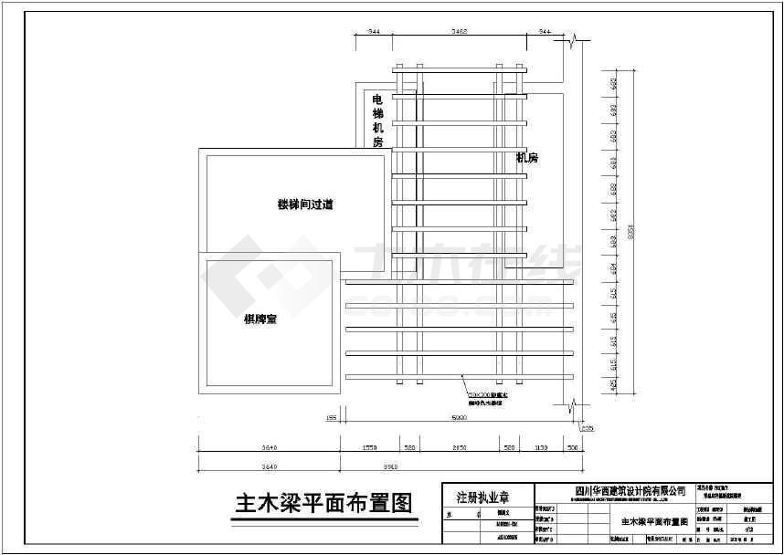 小区钢木结构雨棚结构设计cad施工图下载 土木在线