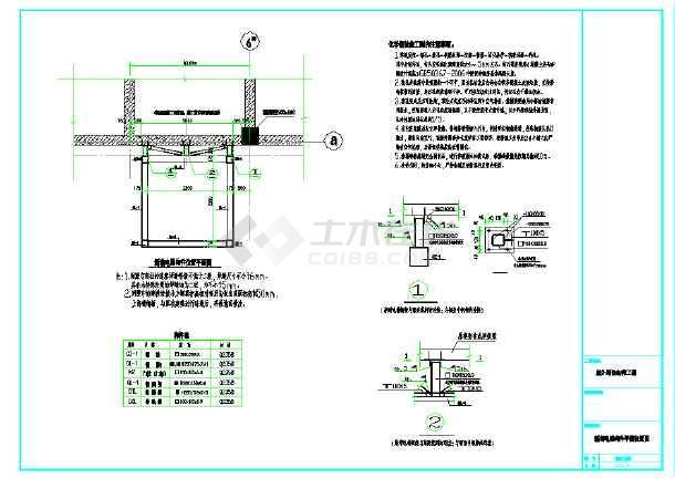 电梯机房平面布置图_室外加电梯建筑结构图纸_cad图纸下载-土木在线