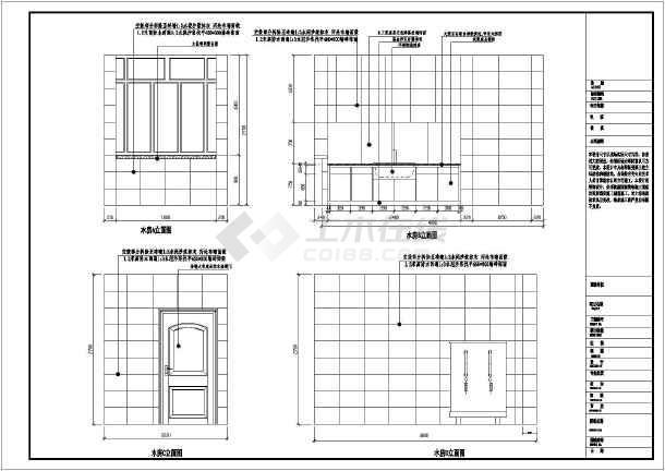 很详细的办公室装修图纸CAD图纸锅炉房v图纸cad图纸图片