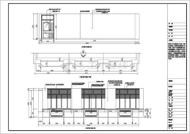 很详细的办公室装修图纸CAD图纸惠普5225拆机图纸图片