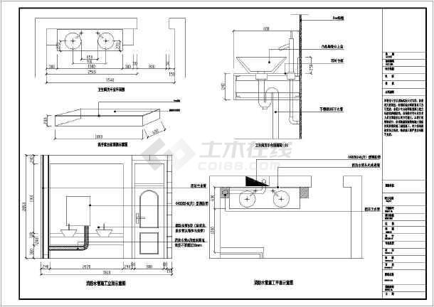 很详细的办公室装修图纸CAD大全图纸符号水电装修图纸图片