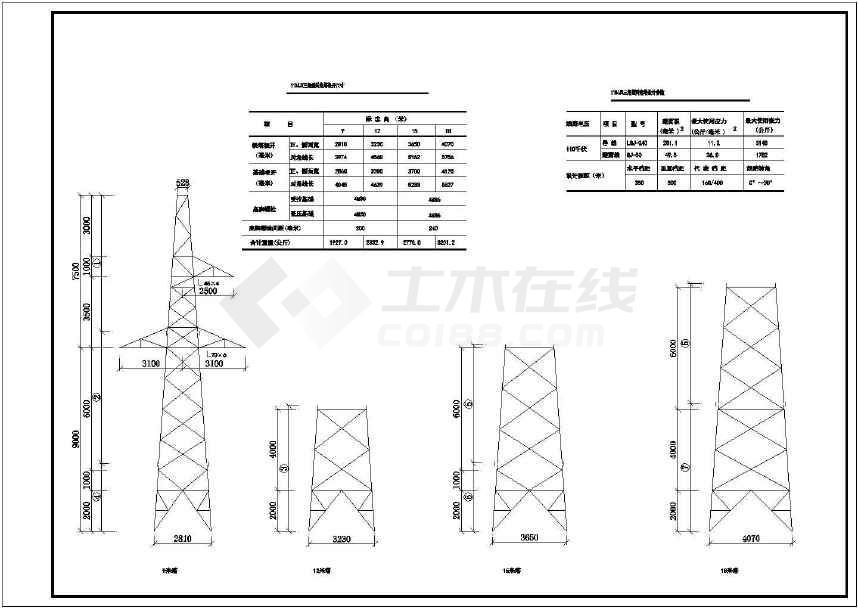 110kV电力cad铁塔电气图集CAD图纸豆拼图纸七龙珠图片