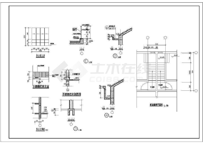5200平米砖混结构住宅毕业设计((含计算书,施工组织设计,建筑结构设计