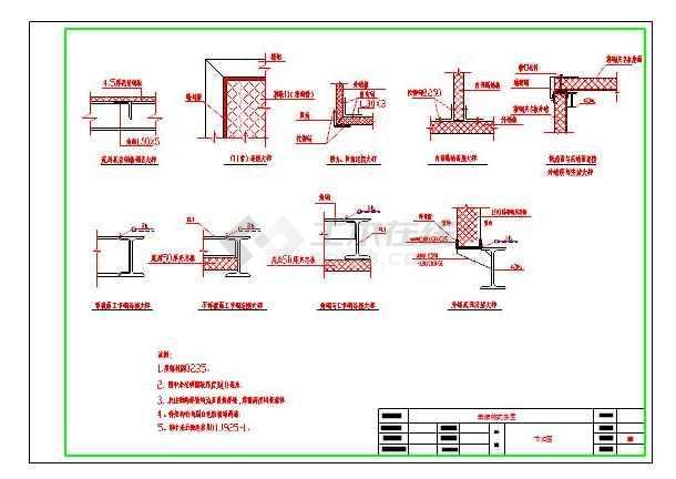 集装摇椅房屋建筑结构设计cadv摇椅箱式图纸cad平面图图片