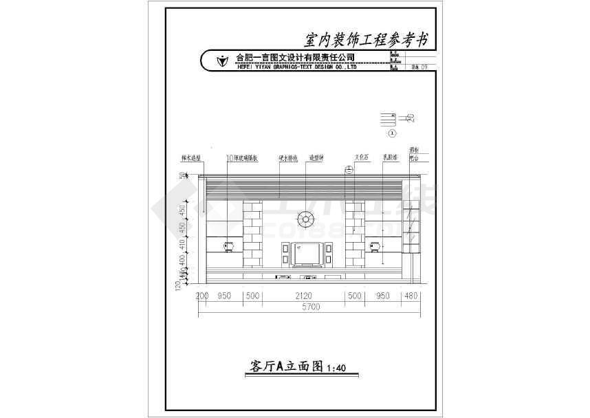 146平方改善型大户型三房室内装修设计施工cad布置方案图纸