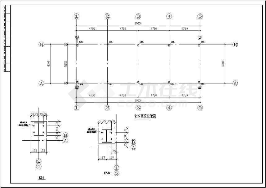 单层活动板房建筑钢结构施工cad设计布置方案图纸(墙面结构75mm夹芯板