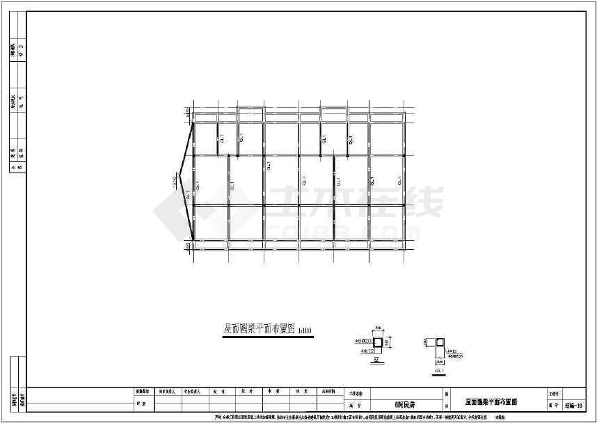 农村三层民房坡屋顶建筑框架结构全套施工设计cad布置