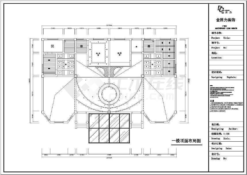 广东欧式风格独栋二层别墅带阳光房室内装修装饰设计cad施工布置方案