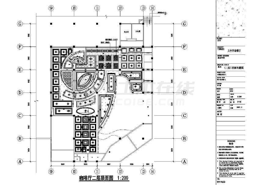 大型两层咖啡厅欧式文艺风格室内装修装饰设计cad施工平立面布置图纸