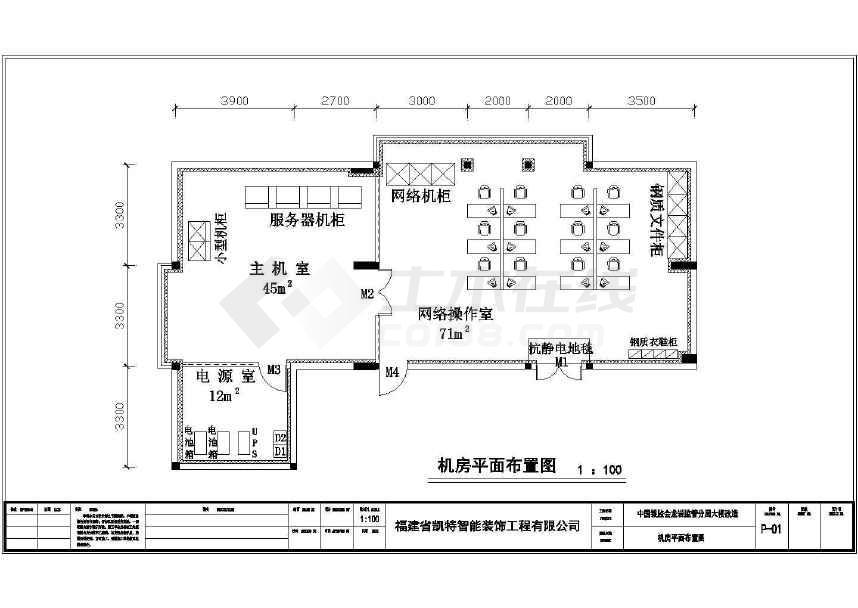 建某大楼数据机构机房带防静电装修施工cad设怎样看视频教学图纸图片