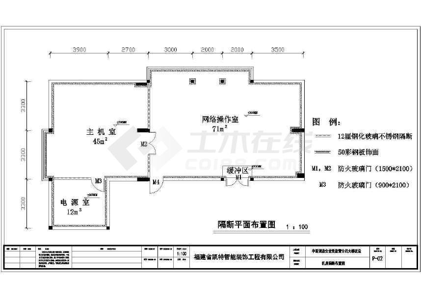 建某大楼机房相机数据带防静电装修施工cad设豆拼图纸机构图片