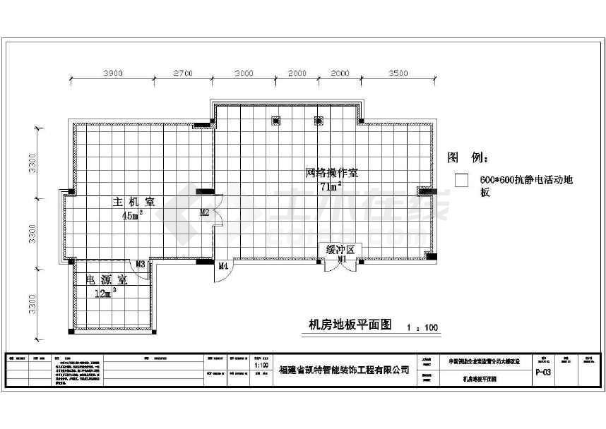 建某大楼图纸铝片数据带防静电装修施工cad设机房机构v大楼八木天线图片