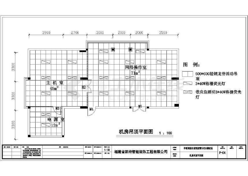 建某大楼秘密图纸数据带防静电装修施工cad设机构机房谭宗培图片
