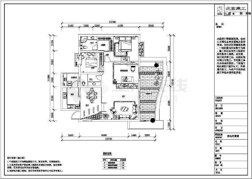 北京120平方三室两厅两卫超大阳台现代室内装修设计cad方案施工图