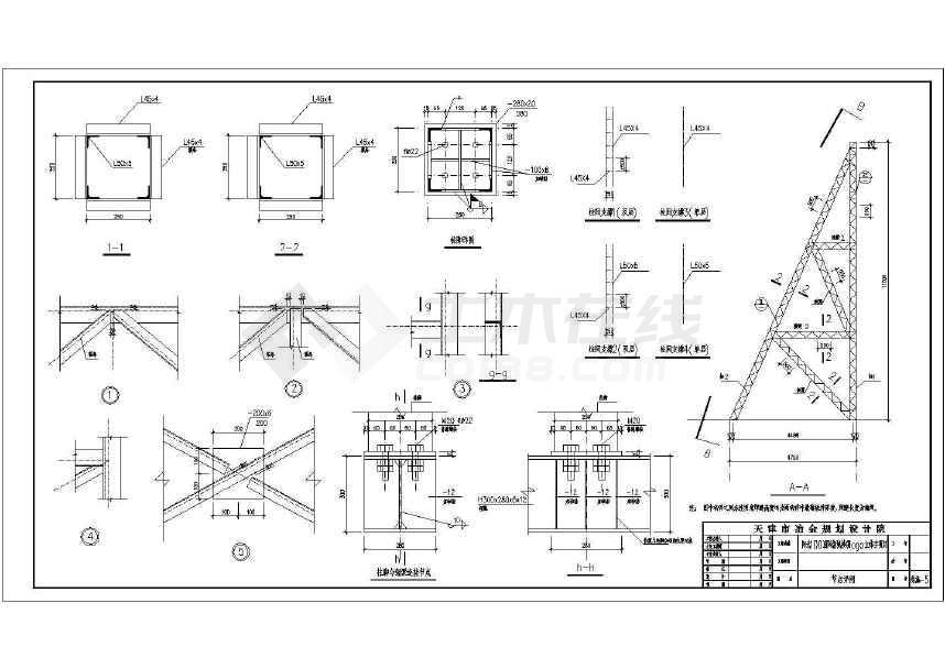 天津建筑屋顶11米户外广告牌钢结构施工设计cad平面布置图纸(logo立体