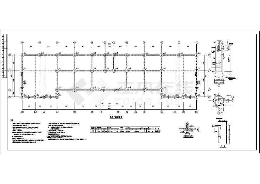 11层办公楼框架结构施工设计cad平面布置图(柱下钢筋混凝土条形基础)