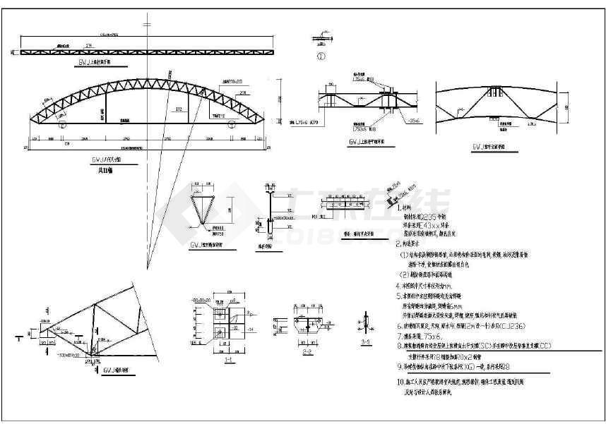 钢管拱屋架钢结构施工设计cad平面布置图纸