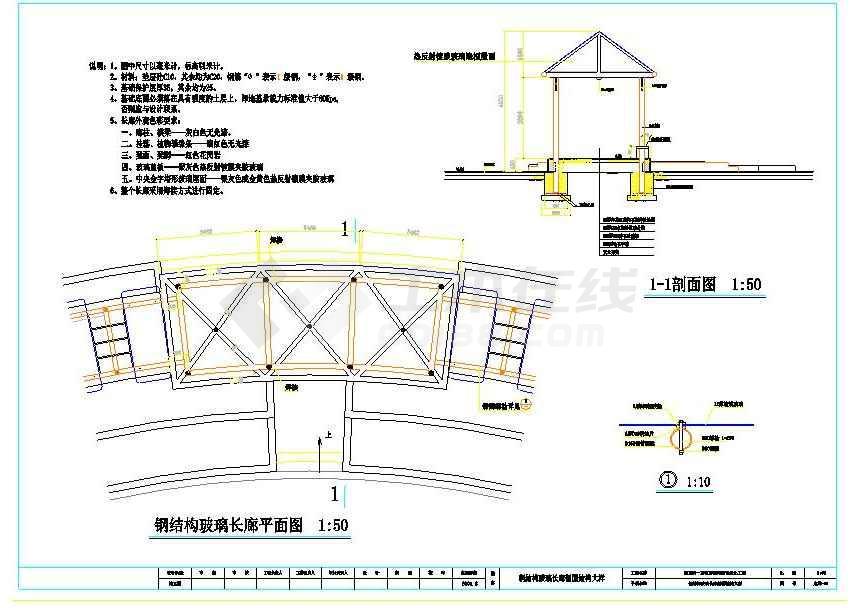 大气美观景观玻璃长廊建筑钢结构施工设计cad平立面布置图纸