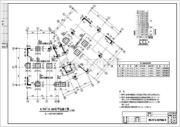 某11层(局部12层)一字型全现浇钢筋混凝土框架剪力墙结构住宅楼建筑结构cad图纸-高层住宅楼建筑结构图(含详细设计说明)-图2