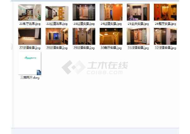 现代风格三居室装修设计及三室两厅家装装修施工cad图(20套精装修设计图、含装修效果图)-图3