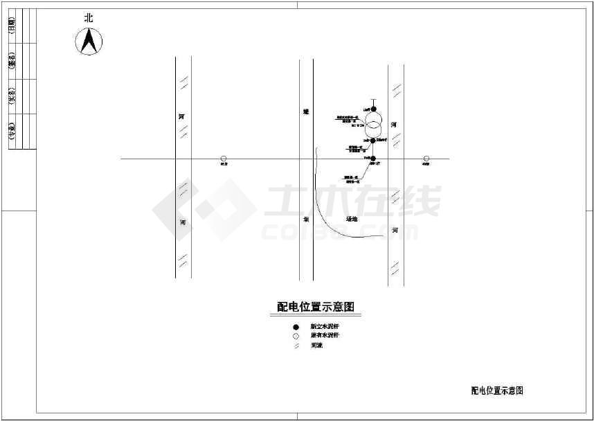 某10千伏配电马达图纸设计施工电气工程的设计图纸图片