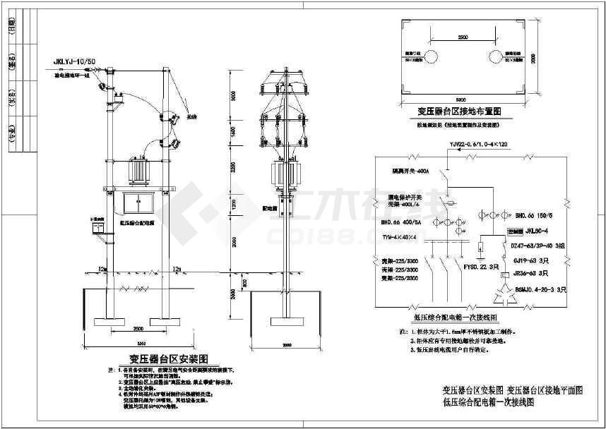 某10千伏v工程工程图纸设计施工钢筋图纸符号电气怎图片