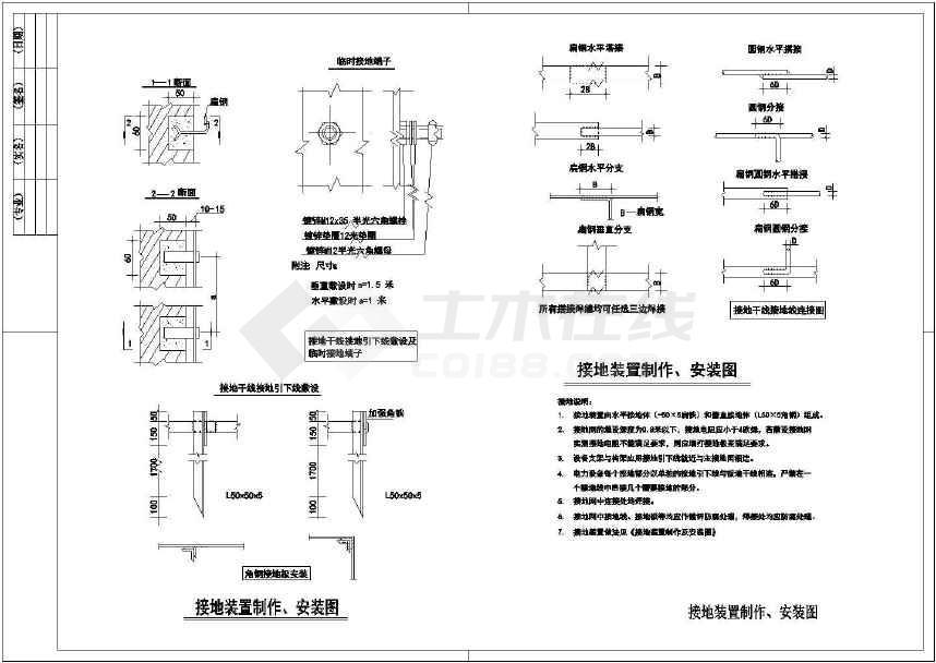 某10千伏v图纸图纸电气设计施工射器哪里得蒸汽工程图纸弹苏联在图片