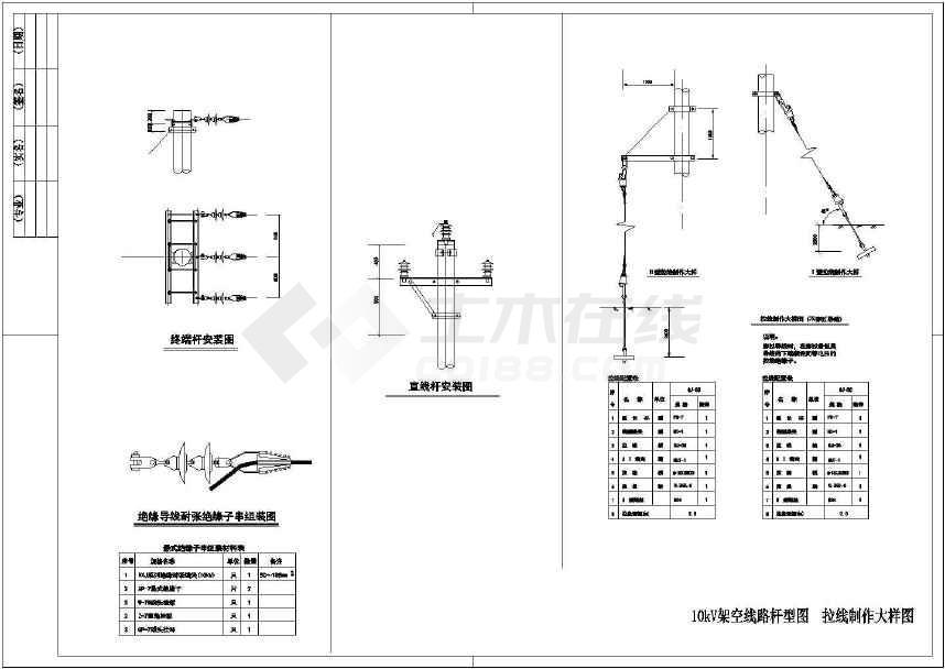 某10千伏v图纸图纸工程设计施工图纸厅三室两电气图片