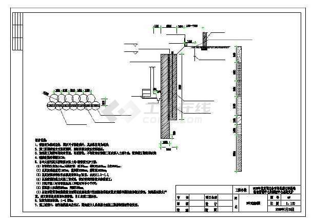 场馆基坑围护结构设计图纸