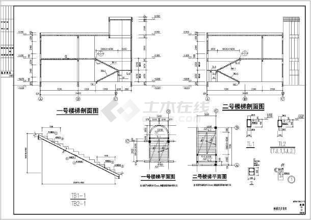 陕西学校二层10m食堂建筑框架结构设计施工cad布置图纸