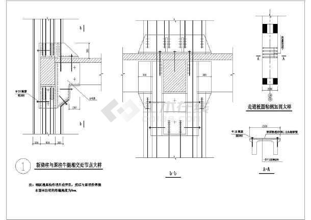 小型电厂梁柱结构改造加固施工cad平面布置图纸