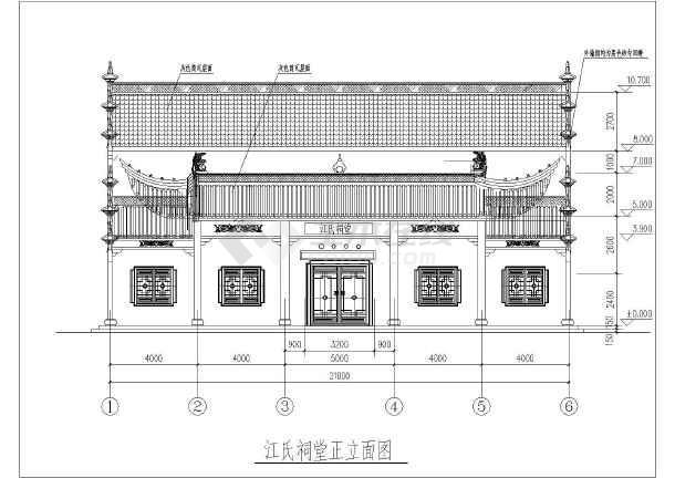某仿古建筑祠堂建筑,结构cad施工图