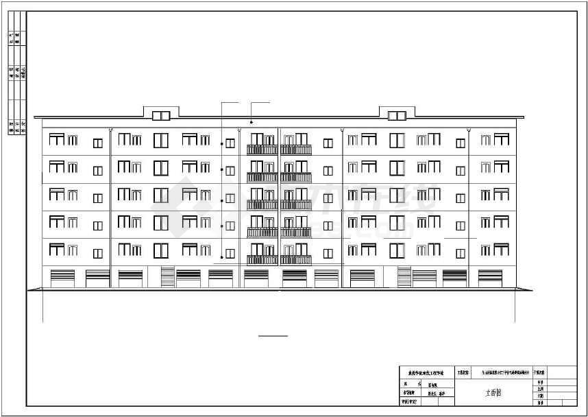 【毕业设计】3000平米六层框架结构住宅楼设计图纸(开题报告,任务书图片