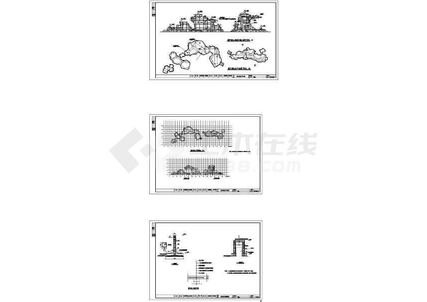 假山瀑布CAD效果集(含60张图片假山图纸和相10wincad兼容性图片