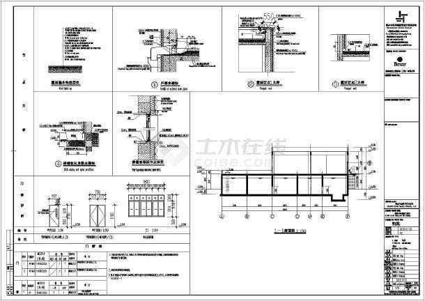 某二层框架结构办公楼及钢结构厂房建筑cad设计施工图