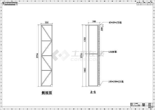 室内p4led显示屏钢结构
