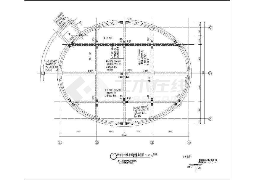 美丽乡村活动中心单体建筑施工CAD设计图-图1