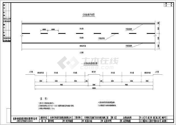 精品全套道路交通平面设计CAD施工图cad初始化的布局图片