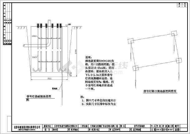 精品汽车道路交通平面设计CAD施工图_cad图cad全套平面图图片